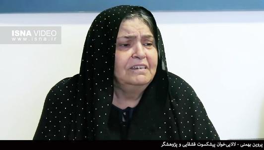 لالایی خوانی پروین بهمنی در گفتگو با خبرگزاری ایسنا